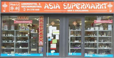 Bremen Asia Shop -- HuaLi